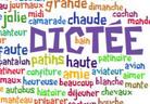 简单法语听写训练