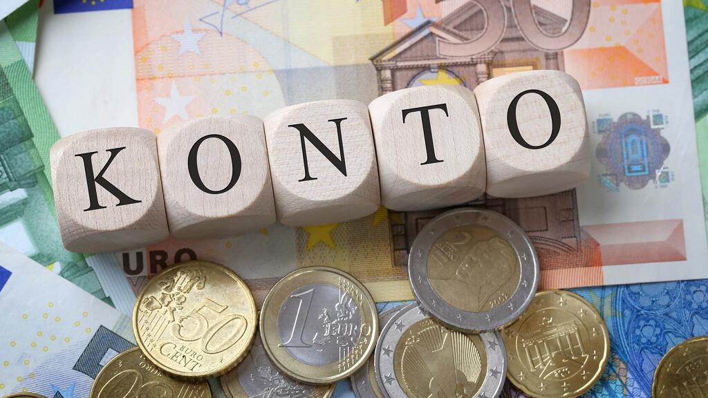 银行账户与财政状况