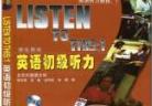 Listen to this 1 英语初级听力