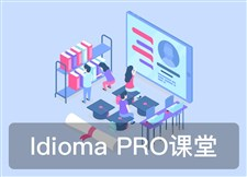 Idioma PRO西188体育官方开户登录188体育官方开户登录堂