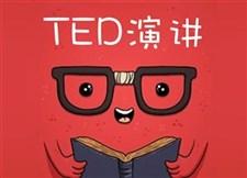 TED演讲(视频版)双语精选