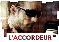 《调音师》 (L'accordeur)  法语微电影