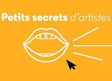 藝術家的小秘密