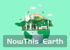 此间的地球