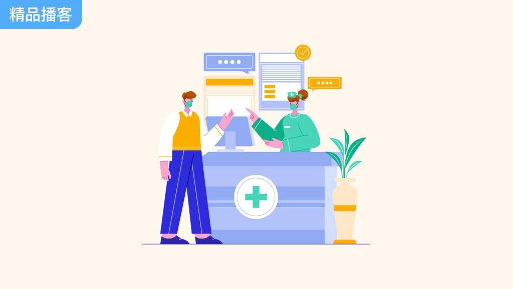 板鸭生活指南:如何去医院看病?头疼怎么说?