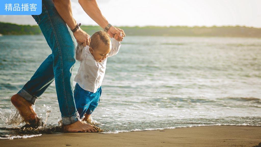 纵使生活再忙,孩子的成长也离不开你的陪伴……