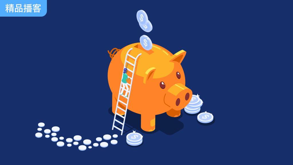 股票、基金、债券……搞定些词做2021年度理财达人