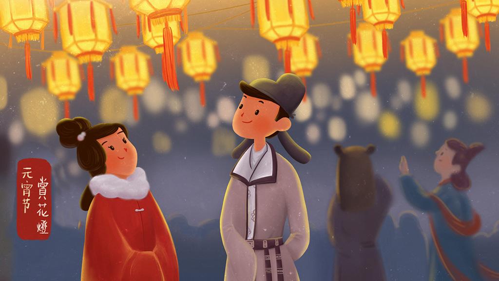 这才是地道的中国情人节,且看元宵节的前后今生🌕